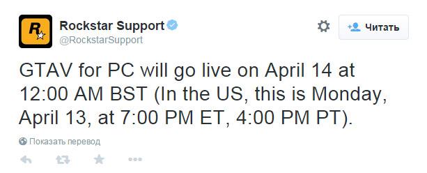 Gta 5 будет доступна для игры в 2 часа ночи по МСК