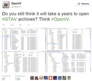 Взлом Gta 5 почти закончен, расшифрованные файлы скоро