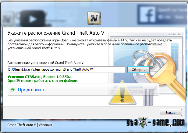 программа редактирования файлов гта 5 OpenIV