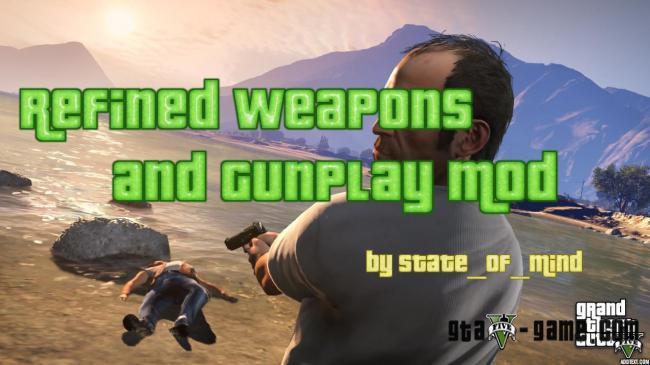 мод на отдачу и реалистичное оружие в гта 5?