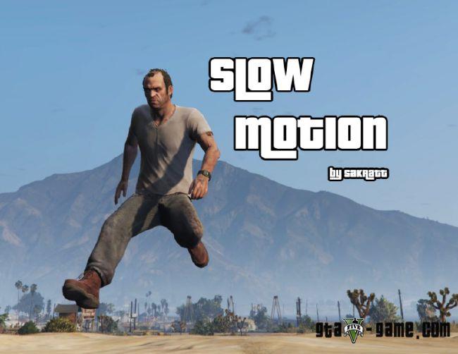 Slow Motion - мод на замедление времени в gta 5