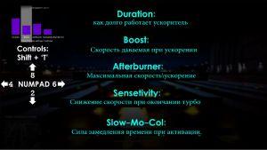 TurboSystemV - супер ускорение для машин в гта 5
