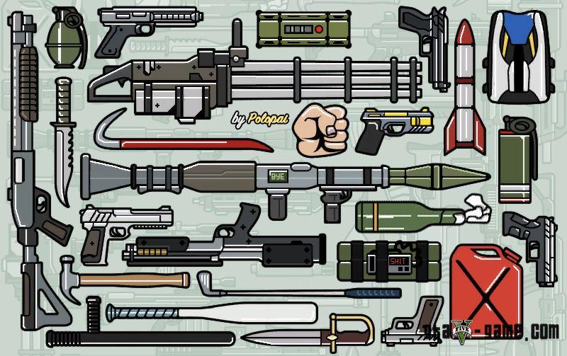 Colored Weapon Icons - цветные иконки выбора оружия ...