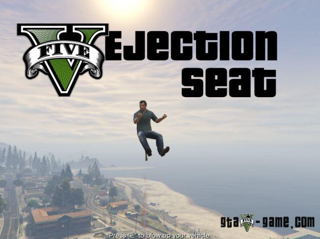 Ejection Seat - мод на катапульту в гта 5