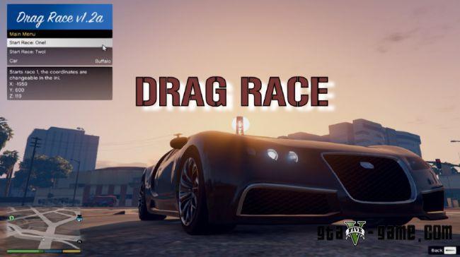 Drag Race — Драг-рейсинг в гта 5