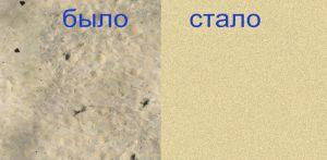 HD Beach Textures - текстуры пляжа в высоком качестве