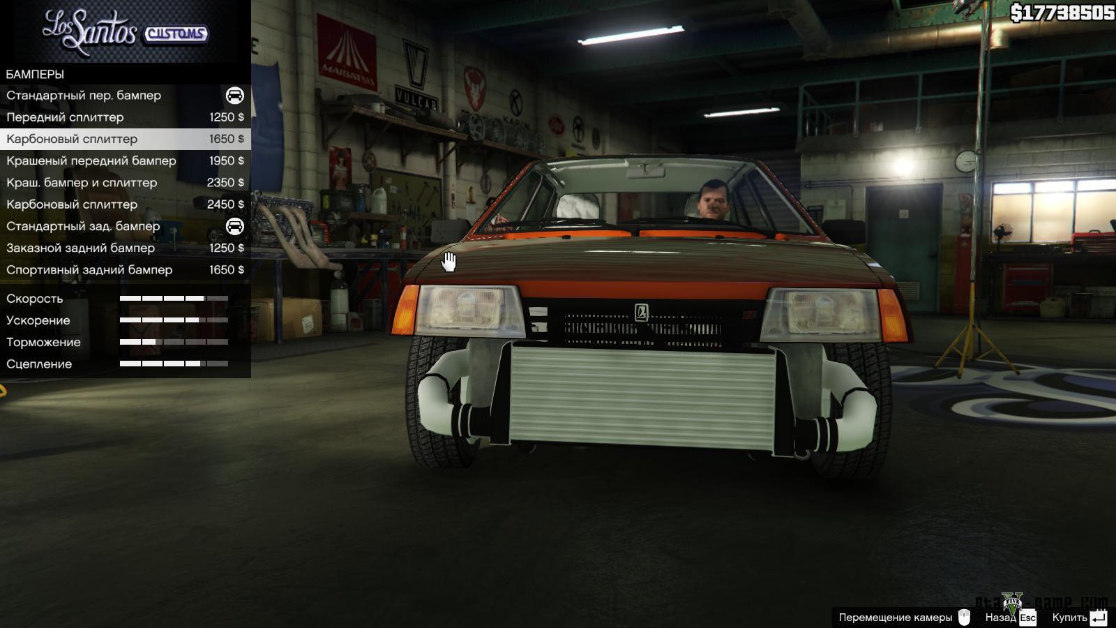 Game about vehicles как сделать машину