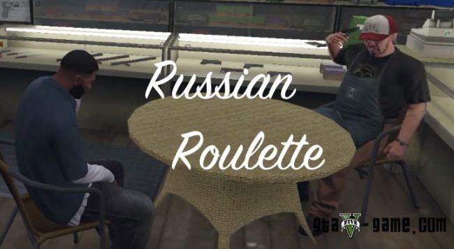 пк игра русская рулетка скачать - фото 8
