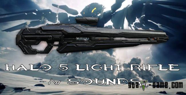 Halo 5 Light Rifle - винтовка из хейло 5