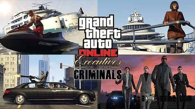 Обновление gta online «Большие люди и другие бандиты»