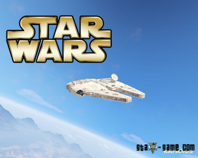 Star Wars Millenium Falcon - корабль хана соло