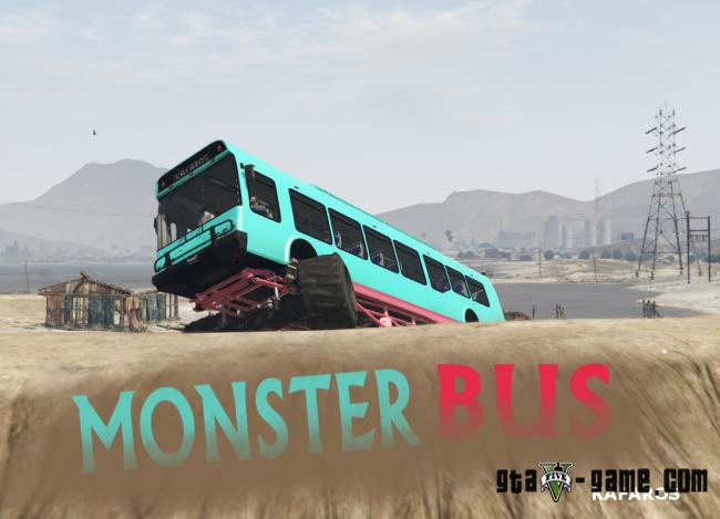 Monster Bus - автобус монстр