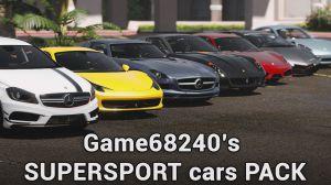 Supersport HQ cars Pack набор из нескольких суперкаров
