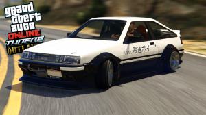 6STR Karin Futo GT - машина для дрифта