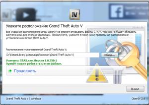 OpenIV - редактор файлов игры gta 5