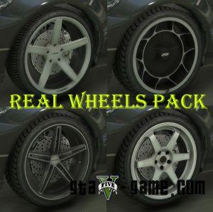 Real Brand Rims Pack - реальные бренды колесных дисков